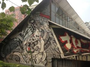 Tank Loft, Chongqing